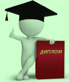 Как защитить дипломный проект на отлично  как выполнять дипломный проект