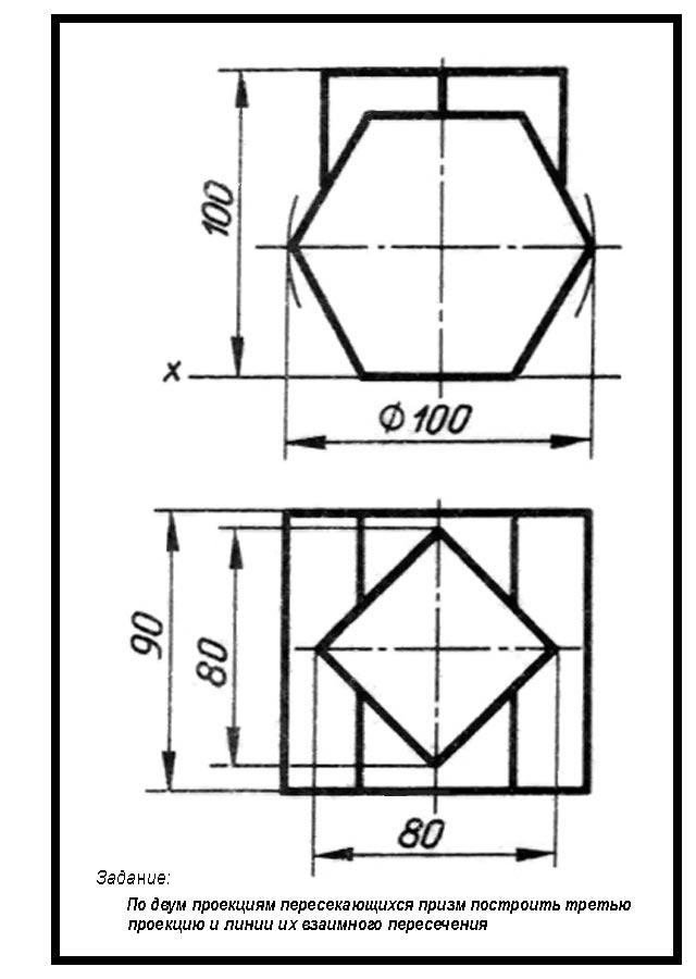 инженерная графика 9 задание